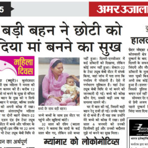8th march 2016 news_a